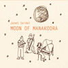 珍娜•賽德 (Janet Seidel) / 月光星空下 (Moon of Manakoora)